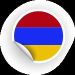 Экспорт товаров в Армению