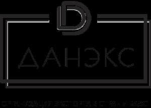 Логотип Внешнеторговой компании ДАНЭКС