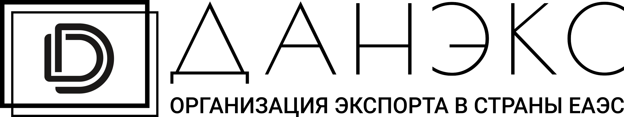 cropped-logo_mid_2400.png